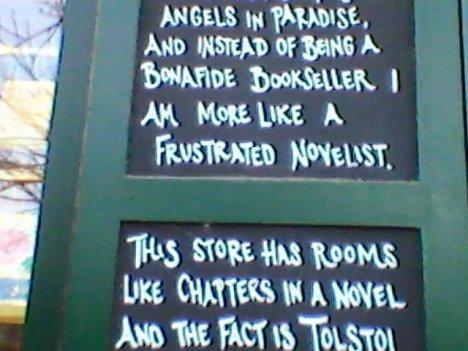 """""""... I am more like a frustrated novelist."""""""